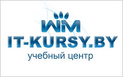 top-15-it-kursov-2016-vtoroe-polugodie-itkursyby.png
