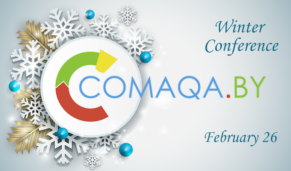 comaqa-winter-2017-conference