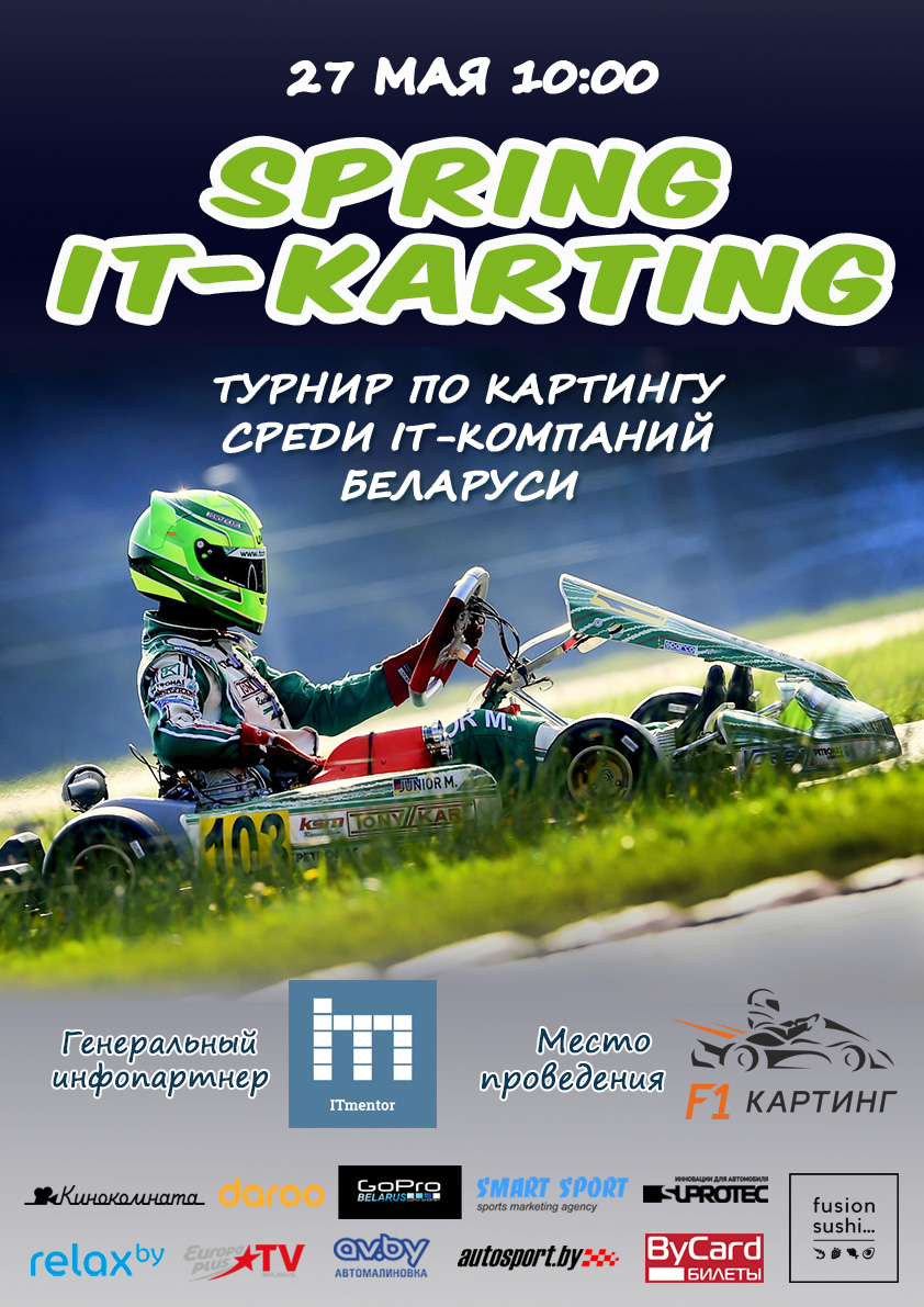 spring-it-karting---turnir-po-kartingu-sredi-it-kompanij-belarusi