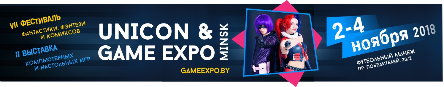/images/news/unicon-game-expo.jpg